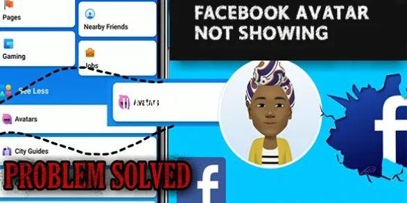 Facebook Avatar Not Working Reasons
