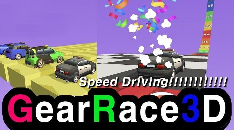Gear Race 3D Mod APK 1.6